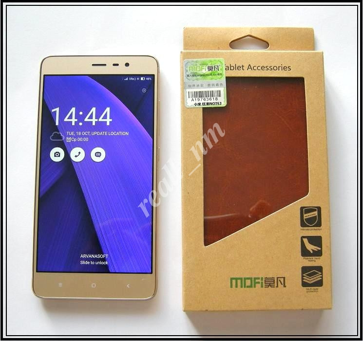 Коричневый чехол на Xiaomi Note 3 Pro SE, чехол-книжка MOFI