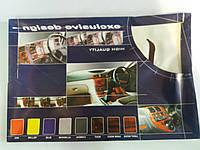 Автомобильный декор салона ВАЗ 2110 цвет дерева