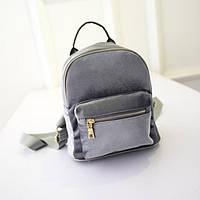 Маленький женский серый рюкзак велюровый (бархат)