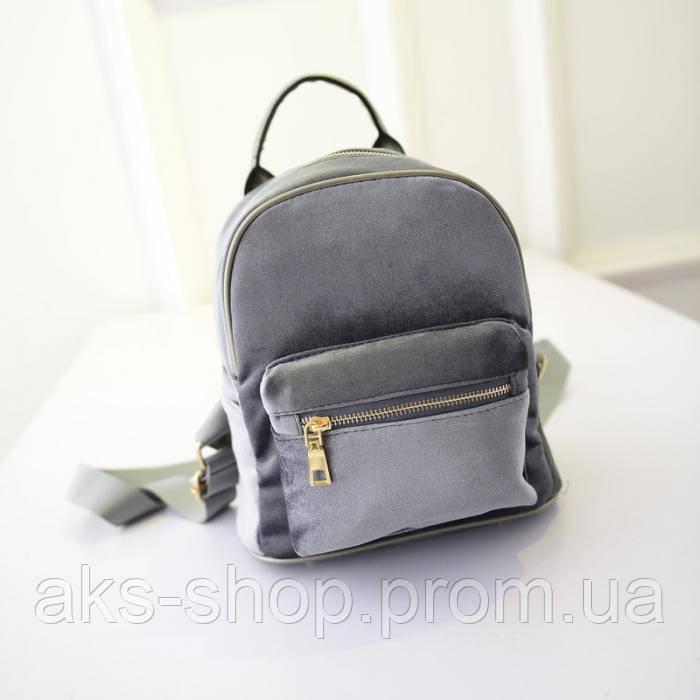 31c670f2f20c Маленький женский серый рюкзак велюровый (бархат) - Aks-shop в Харькове