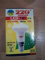 Светодиодная LED лампа R50 AL 7.0W 220В E14 4100К