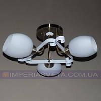 Потолочная люстра для низких потолков трехламповая KODE:536403