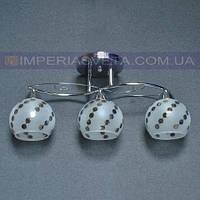 Потолочная люстра для низких потолков трехламповая KODE:532306