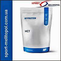 Myprotein MCT Powder без вкуса 250 г
