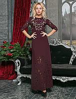 Платье, 1506 ГО, фото 1