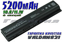 Батарея ноутбука HP Pavilion dv4 dv4t dv4z dv5 dv5t dv5z dv6 dv6t dv6z HDX X16