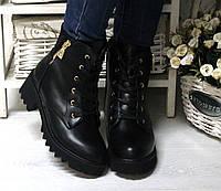 Ботинки занотти