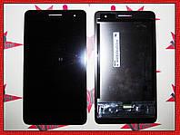 Модуль для Huawei Mediapad T1-701U  #4_8