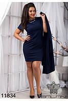 Оригинальное женское  платье-двойка (48-54), доставка по Украине