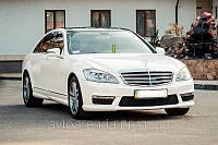 Аренда Mercedes S 600 W221 белый, фото 1