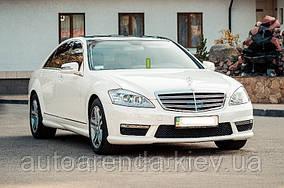 Аренда Mercedes S 600 W221 белый