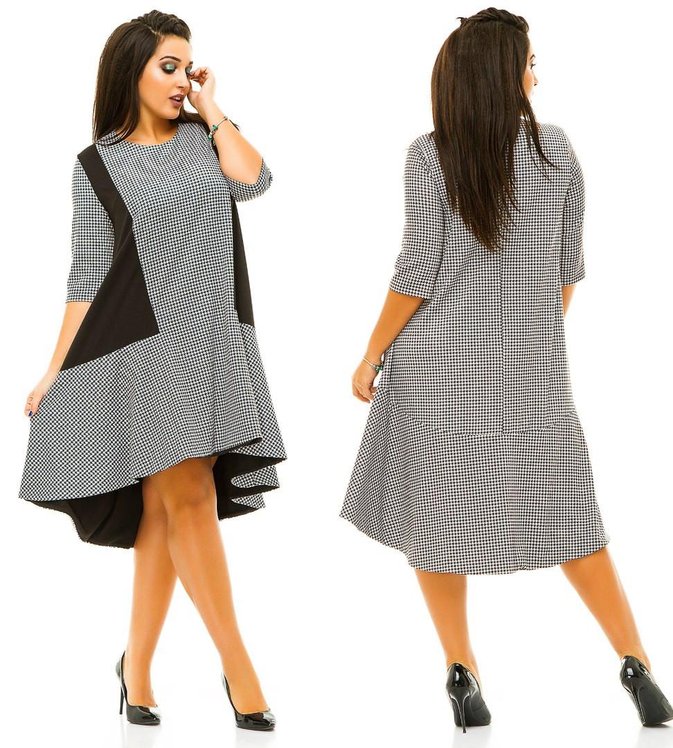 50d93efa046 Платье свободного фасона