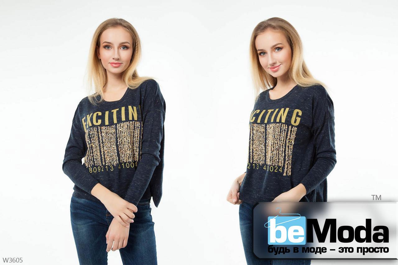 Молодежный свитер свободного покроя с необыкновенным принтом приятный к телу синий - Модная одежда, обувь и аксессуары интернет-магазин BeModa.com.ua в Белой Церкви