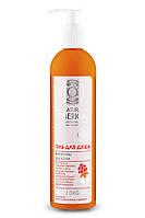 Natura Siberica Гель для душа с витаминами для кожи,400 мл