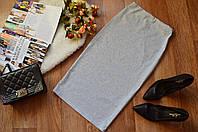 Стильная женская юбка(48-52)  однотонная серая