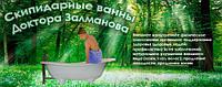 Польза от скипидарных ванн для женского и мужского организма