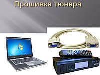 Обновления ПО каналов,ключей в HD ресиверах