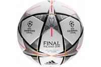 Мяч футбол №5 AC5496 FINALE MILANO TOP TRANING