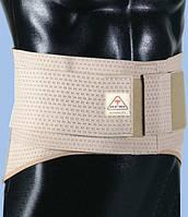 Корсетный пояс, лечебно-реабилитационный с карманом на спине для термопластиковой вставки