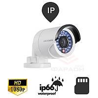 IP камера Hikvision DS-2CD2032F-I (12 мм)