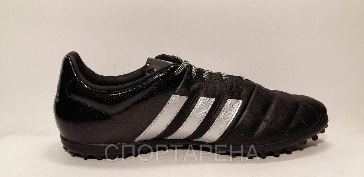 b26618b4 Сороконожки футбольные Adidas Ace 15.3 Leather TF S42053: продажа ...