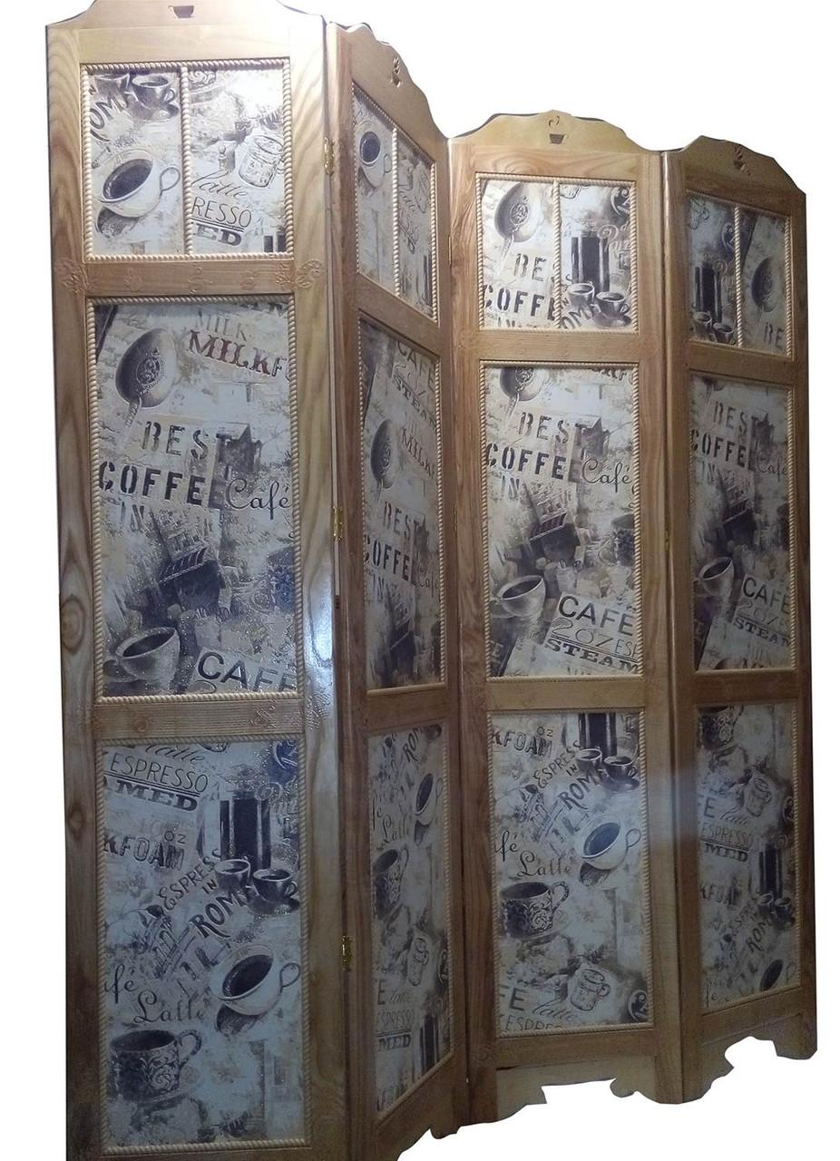 Ширма для комнаты Кофе - Интернет магазин Старик Хоттабыч в Киеве