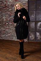 Зимнее женское черное пальто с натуральным мехом Бренд Шнуровка Мodus 44-48 размеры