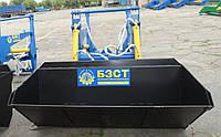 Погрузчик фронтальный универсальный(НФУ 800)