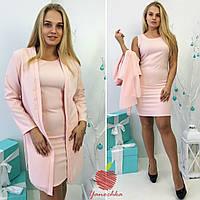 Кардиган + платье / креп костюмка, шифон / Украина, фото 1