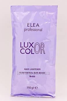 ELEA Professional Luxor Hair Lightener Осветлитель для волос (Запаска), 250 гр
