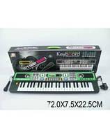 Детский синтезатор MQ-823USB