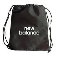 Сумка для сменной обуви New Balance черная