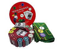 Покерный набор на 240 фишек с номиналом в круглой металлической упаковке