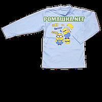 Детская водолазка р. 80 для мальчика ткань ИНТЕРЛОК 100% хлопок ТМ Алекс 3284 Голубой