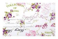 Шторы с надписями розы Прованс с тефлоновой пропиткой, Турция ширина 180 см Ткань для штор на метраж