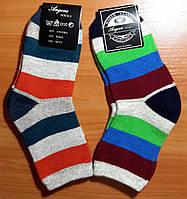 Ангоровые носки для деток