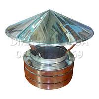 Грибок термо для дымохода ф150/220