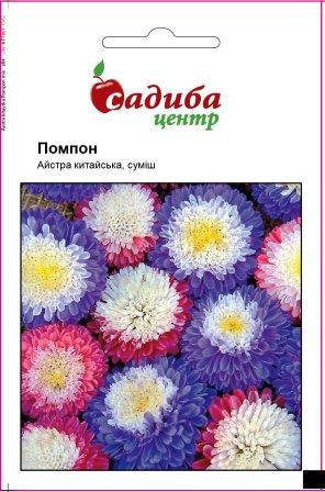 Семена Астра Помпон, смесь 0,3г СЦ