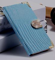 Роскошный чехол-книжка для Samsung Galaxy Note 2 N7100 голубой
