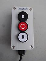 DoorHan BUTTON3 : Пост управления трехпозиционный. Кнопка для ворот.