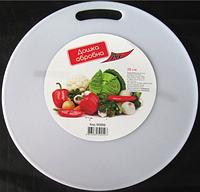 Доска разделочная круглая 28см с отверстием, белый цвет Flex 90866