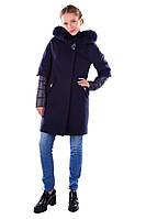 Зимнее женское темно-синее пальто+куртка Твикс Мodus 44-48 размеры