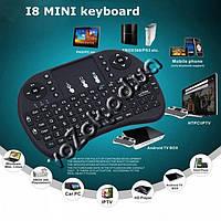 Клавиатура мышь KEYBOARD wireless i8 + touch беспроводная клавиатура с тачпадом код i8 MWK08, фото 1