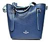 Женская сумка из прессованной кожи синего цвета VALENTINO