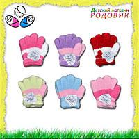 Детские махровые перчатки