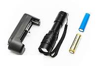 Фонарь Police 8353-XPE,АКБ 14500 или батарейка-гарантия!