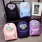 Рюкзак женский с алмазом сиреневый., фото 2