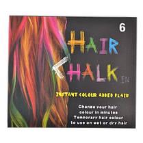 Мелки для волос Hair Chalk 6 шт.