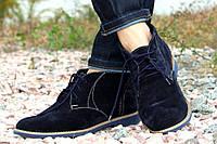 Ботинки дезерты женские замшевые / Women's desert boots chamois, фото 1
