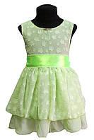 Подростковое платье Амелия р.116-134